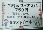 KIMG0361.JPG